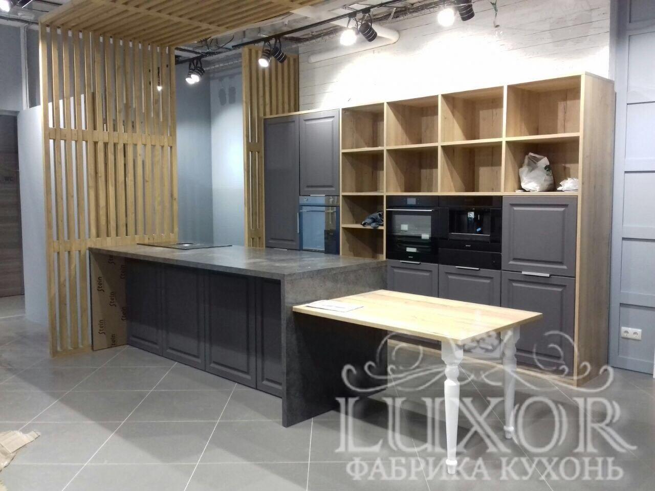 Кухня Кристина - изображение